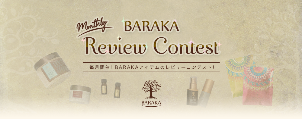 BARAKA Monthly Review Contest